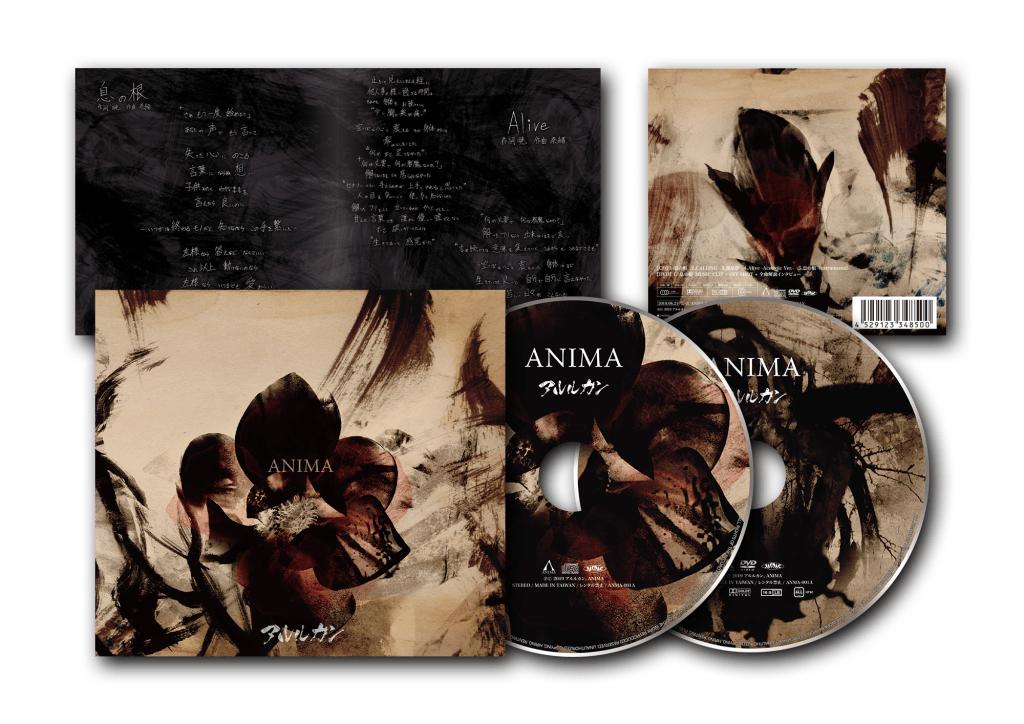 アルルカン『ANIMA』(初回盤)