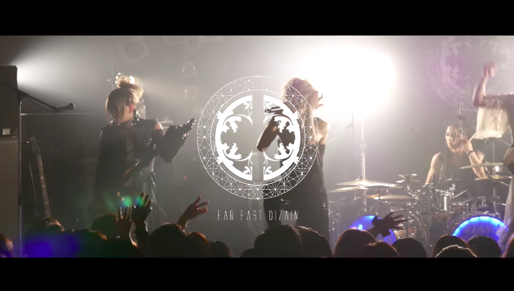 Far East Dizain Disgracer「2nd Anniversary -DIZAINERVE TOUR-」digest