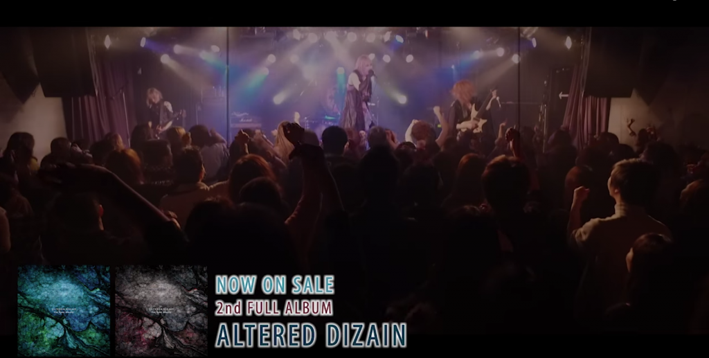 Far East Dizain「The drawing of the ALTERED DIZAIN」digest