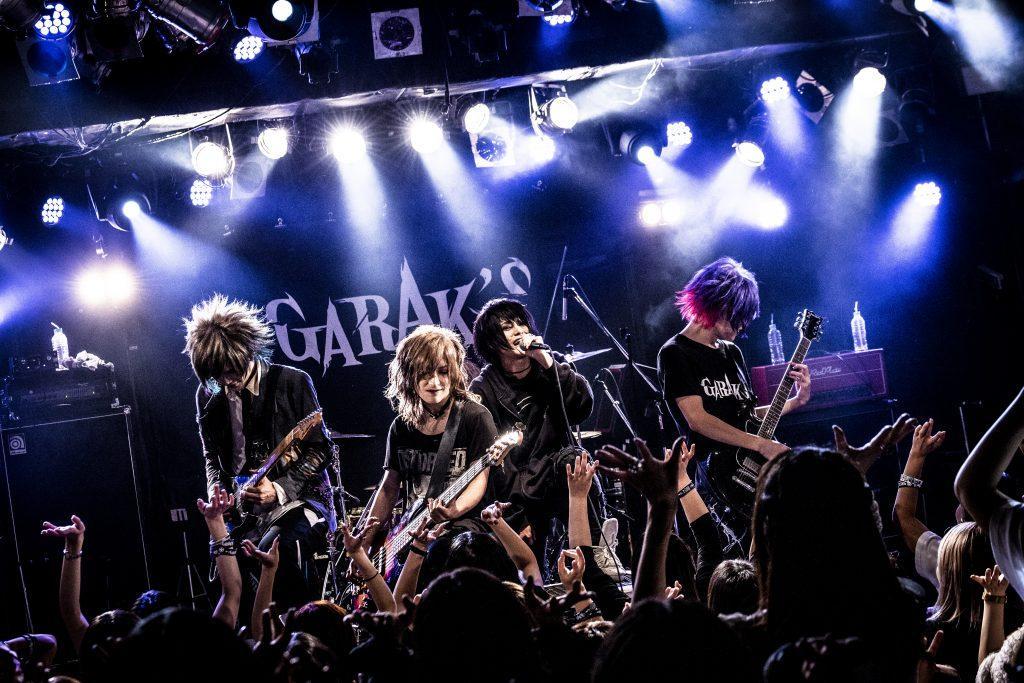 GARAK'S