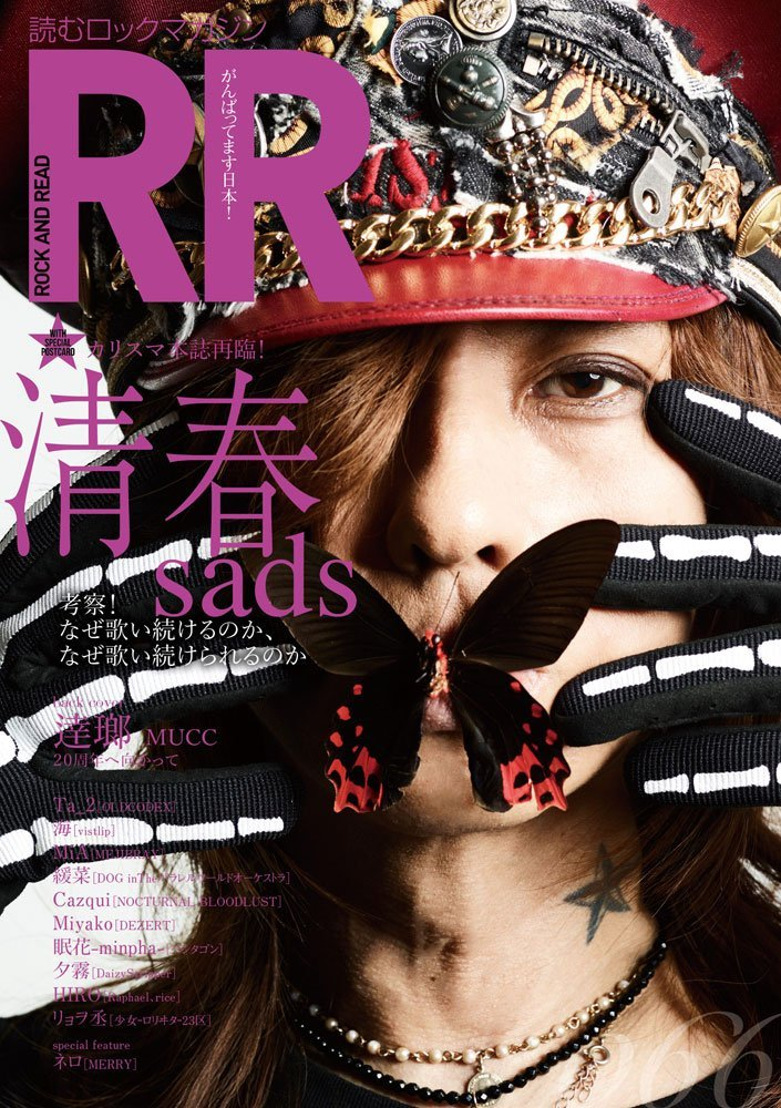 雑誌 ROCK & READ 066