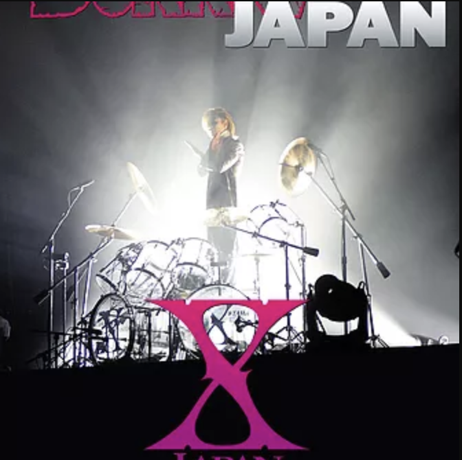 雑誌 BURRN! JAPAN vol.8